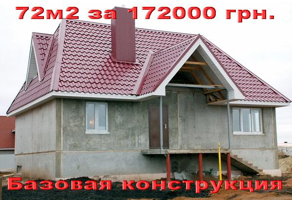 домик из кпд панелей