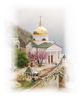 Фиолент. Георгиевский монастырь